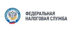 Логотип партнера: ФНС России